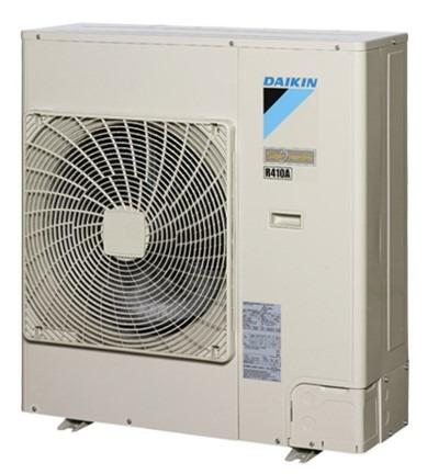 Daikin_Premium_Inverter_Ducted_7.1kw_Outdoor_Unit_Single_Phase_Model_RZQS71AV1